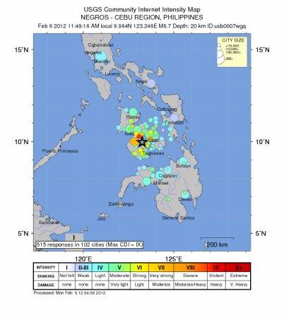 Землетрясение на Филиппинах забирает жизни более 40 жителей